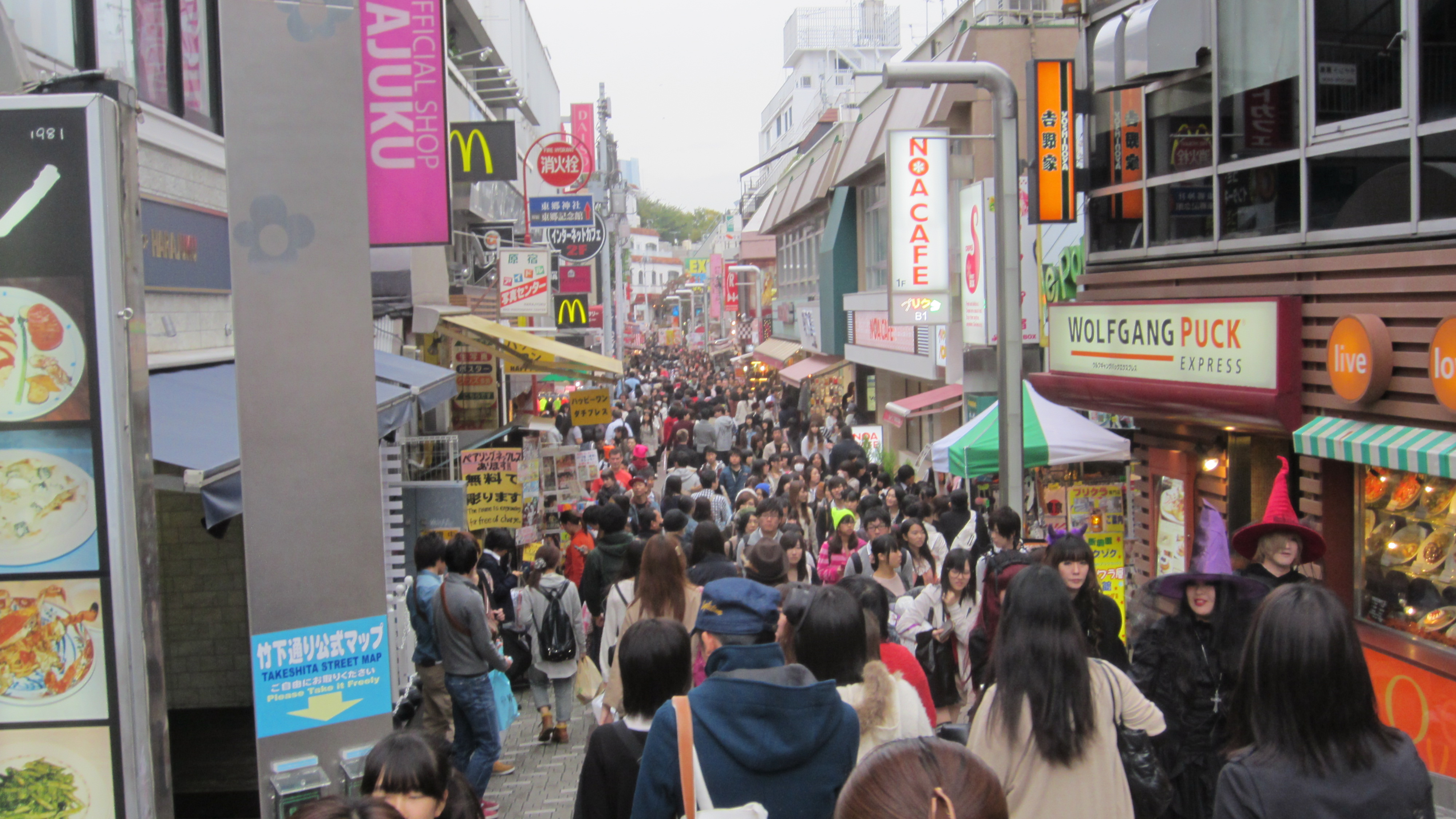Harajuka Sunday Afternoon Packed with Teenagers